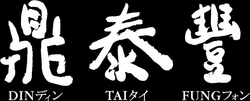 logo-transparent.fw